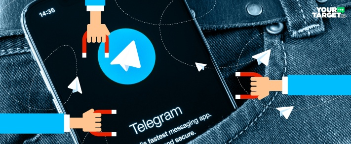 come-inserire-Telegram-nella-tua-strategia-di-Inbound_COVER