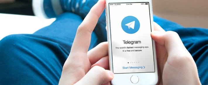 telegram_iphone